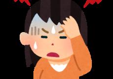 頭痛が辛い方必見✨